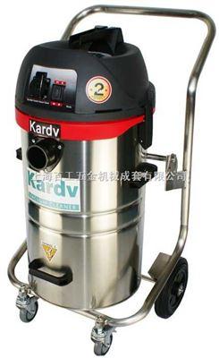 凯德威GSZ-1245粉尘吸尘器