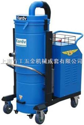 凯德威GSH-4010吸尘器