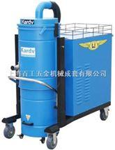 凯德威GSH-7510吸尘器