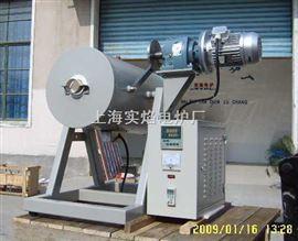 SYK-3-10摇摆管式电阻炉