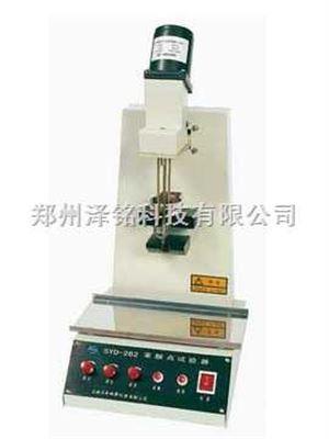 SYD-262 石油产品苯胺点试验器