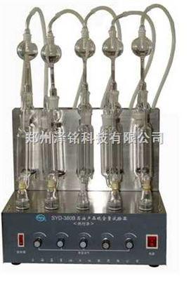 SYD-380(B) 石油产品硫含量试验器 (燃灯法)
