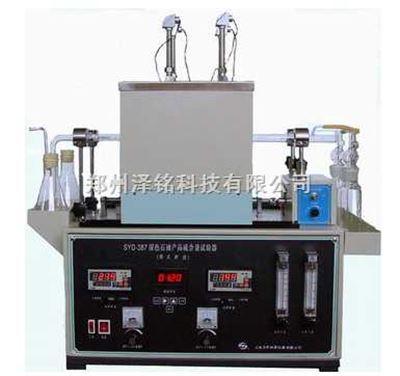 SYD-387 深色石油产品硫含量试验器 (管式炉法)