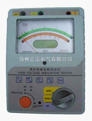 绝缘电阻测试仪     DMH2505A智能双显绝缘电阻测试仪