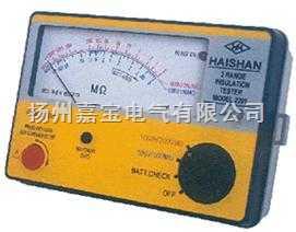 绝缘电阻测试仪   DML-2201型高压绝缘电阻测试仪
