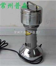 PSS-100 / XDB050303 杯式土壤粉碎机