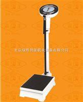 LYCN-120/150机械身高体重秤