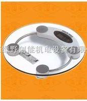 BW-150电子健康秤