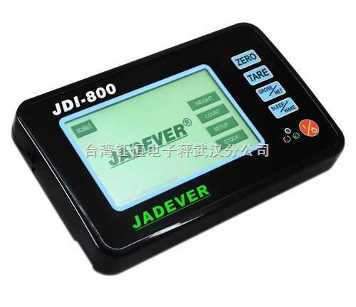武汉 JDI-800多功能智能显示器,JDI电脑秤