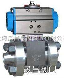 GY-ZGJQGY-ZGJQ 气动堆焊高压球阀