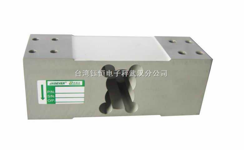 武汉 电子台秤菱型传感器