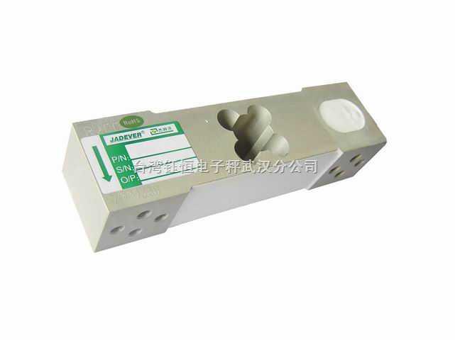 武汉 电子台秤方型传感器
