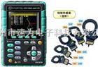 日本共立6310-电力谐波分析仪