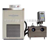 JSH2201车有流体润滑剂低温粘度测定器