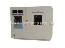 JSB0901石油产品紫外光安定性测定器
