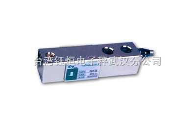 武汉 小地磅传感器