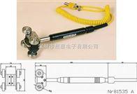 NR-81535ANR-81535A 表面热电偶 表面探头