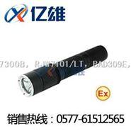 固態微型強光防爆電筒,袖珍防爆工作燈,固態強光防爆電筒
