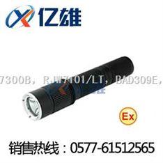 固态微型强光防爆电筒,袖珍防爆工作灯,固态强光防爆电筒