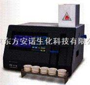 S20-Pro火焰光度計