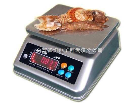 武汉 JWP防水桌秤,3Kg防水秤价格,中国台湾品牌电子秤