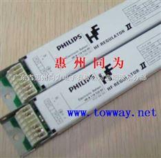PHILIPS飞利浦HF-R TD 114 214 3/414 TL5 EII 数字调光电子镇流器