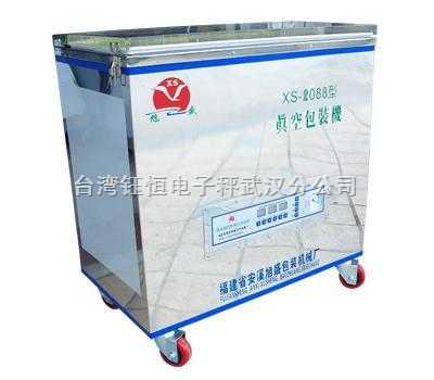 武汉 茶叶真空包装机1088