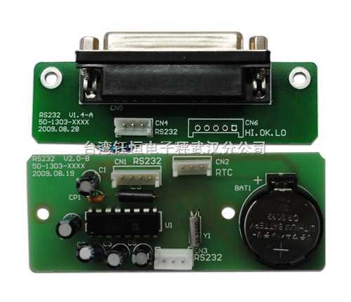 电子秤串口通讯接口