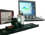 光电化学发射测试系统