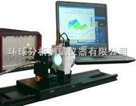光電化學發射測試系統
