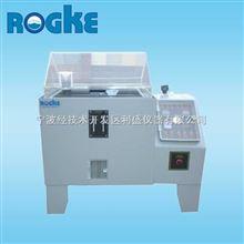 RK-60盐雾试验箱