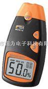 數字式木材水分測試儀MD914
