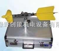 LYCN20B旋浆式流速仪