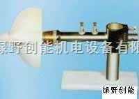 LYCN25-1旋桨式流速仪