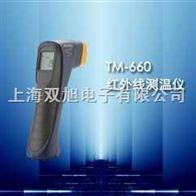 山东红外线温度计 红外线测温仪 测温仪热电偶 测温仪接触式 便携式红外测温仪 红外测温仪在线