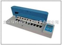 PR-3B数码农药残留速测仪