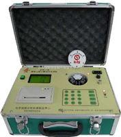 ZNS-Ⅰ土壤养分测定仪