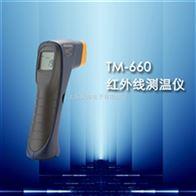 江苏-红外测温仪手持式 钢水测温仪 雷泰测温仪 在线式红外测温仪 红外线测温仪人体 红外测温仪