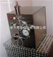 EmusiFlxe-C3Avestin高压均质机