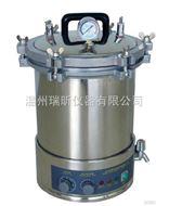 18升自动手提式高压蒸汽灭菌器