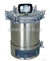 18升自動手提式高壓蒸汽滅菌器