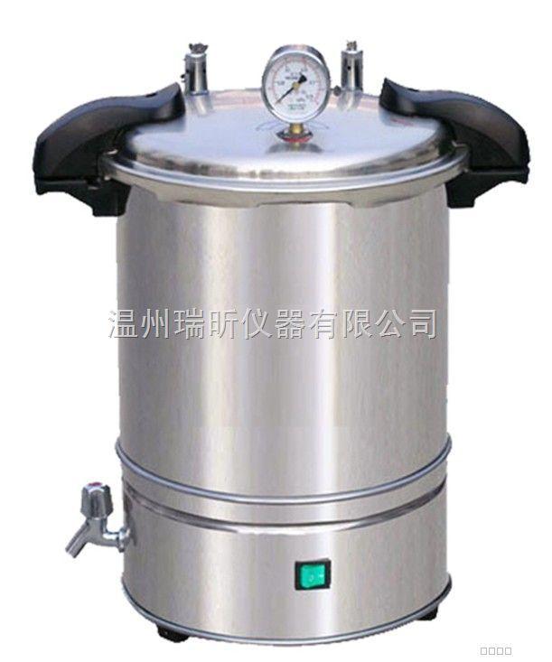 18升手提式高壓蒸汽滅菌器(移位快開門)