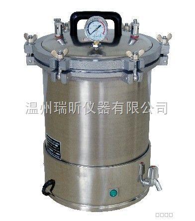 18升手提式高压蒸汽灭菌器