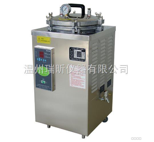 BXM-30R(原型號YXQ-LS-30SII)立式壓力蒸汽滅菌器