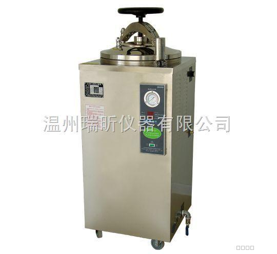 YXQ-LS-100SII立式壓力蒸汽滅菌器