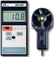吉林风速仪价格 风速计生产厂家 数字式风速测量仪,风速温度计,二合一风速计 迷你型风速仪,风速计