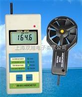 邯郸风速测试仪价格 风向风速传感器 风速风量仪 风速传感器 风速变送器 风速测量仪 风速检测仪