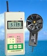 广东-风速仪 风速风温仪 AVM-03 风速计 转轮式风速计 风速测量仪