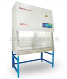 BSC-1300ⅡA2生物安全柜