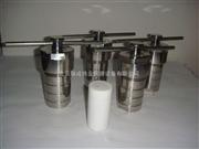 KH-50ml50ml 水热合成反应釜